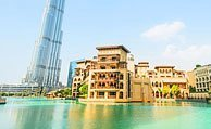 All inclusive Dubai